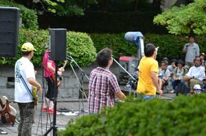 Band_uf2